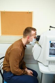 患者の目をスキャンする専門の医療機器。現代の医療クリニックの装置。