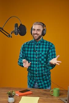 プロのラジオプレゼンター