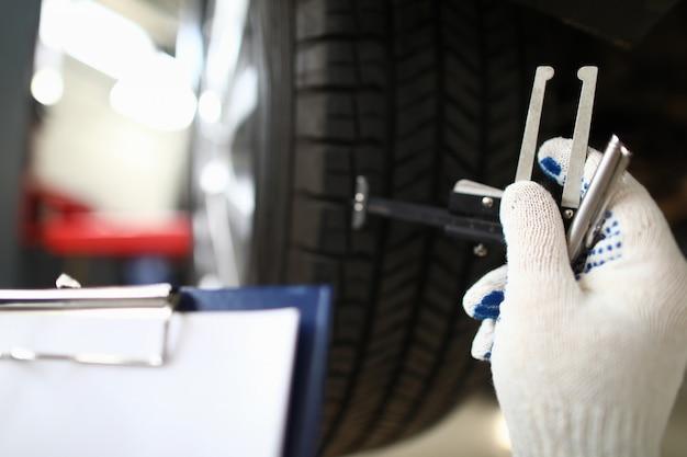 차고 작업을위한 전문 도구