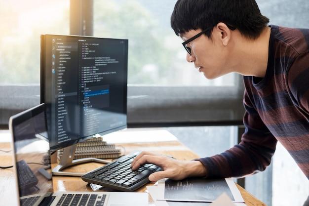 Programmer coding software development working project it