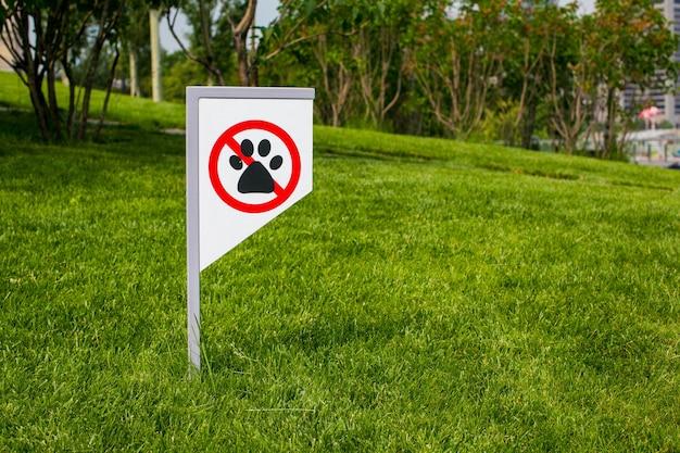 Запрещающий знак нельзя гулять с собакой. домашние животные запрещены