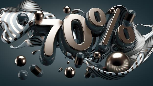 큰 판매 및 메가 할인의 프로모션 포스터 추상 현대 배경 3d 그림