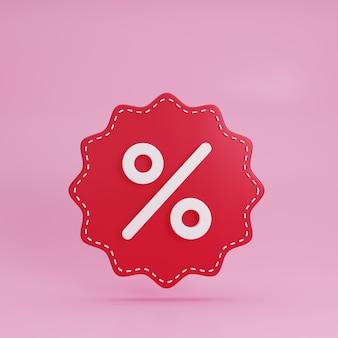 프로모션 3d 빨간색 할인 레이블 분홍색 배경