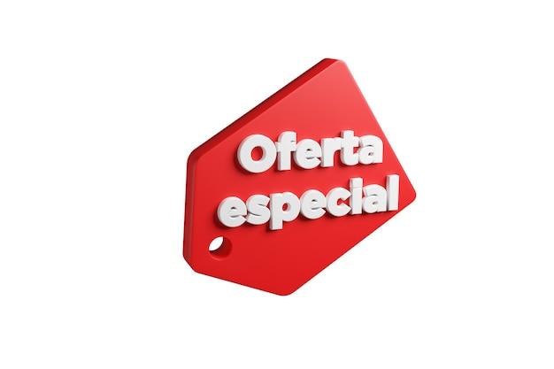 Рекламный ярлык с текстом «специальное предложение» на испанском языке.