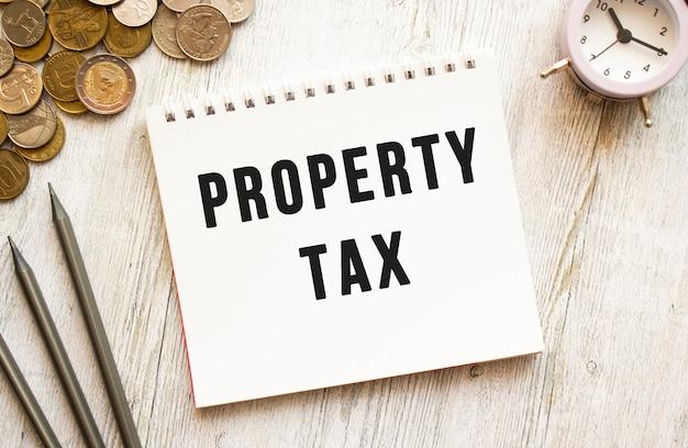 メモ帳のシート上の固定資産税のテキスト