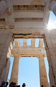 Propylaeaの詳細