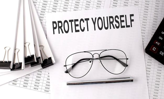 Защитите себя текст на бумаге с помощью диаграмм и офисных инструментов