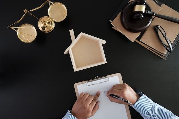 보호 규정 주택 보험, 법률 및 정의