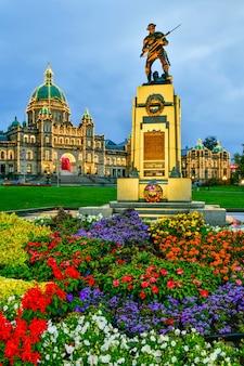 황혼의 시간에 빅토리아 주 의회 브리티시컬럼비아캐나다