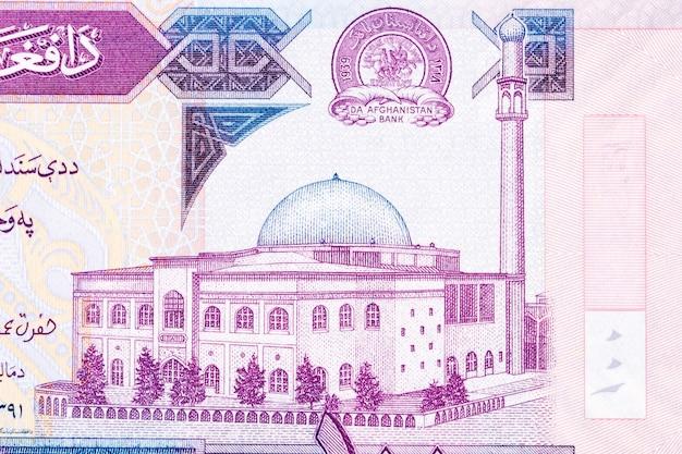 Pule khishti mosque in kabul from afghani money