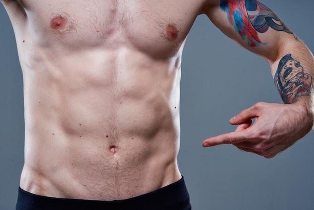 펌핑 올라 abs 체육관 운동 근접 촬영
