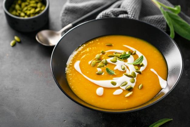 かぼちゃのクリームスープ