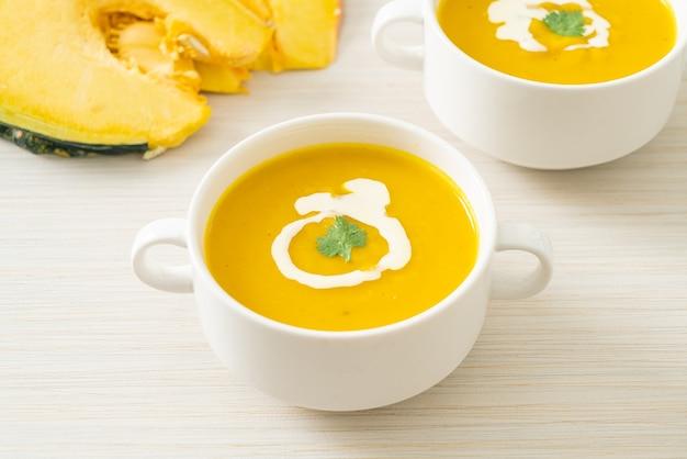 白いボウルにカボチャのスープ-ベジタリアンとビーガンのフードスタイル