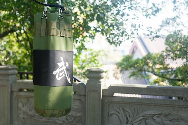 Punching bag outdoors