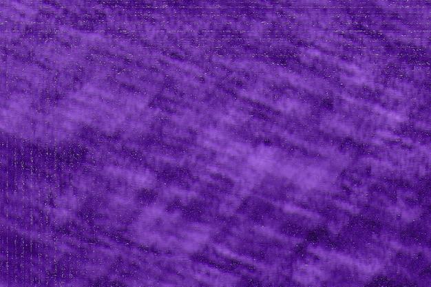 Фиолетовый абстрактный фон текстуры, узор фона градиентных обоев