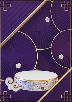 Purple art japanese vertical mock up. 진한 보라색 최소한의 기하학적. 3d 렌더링
