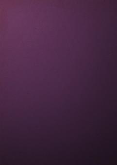 グラデーションの紫色の背景