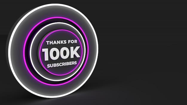 십만 가입자 감사의 보라색 디지털 디자인 배경