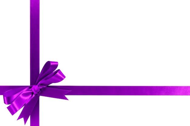 Фиолетовая подарочная лента и бантик по горизонтали
