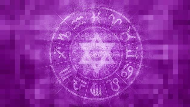 Фиолетовый мозаика астрология гороскоп узор текстуры фона, графический дизайн