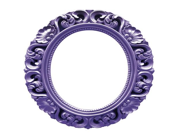 Фиолетовая овальная винтажная рамка на белом фоне