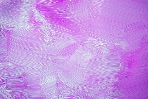 보라색 페인트 벽 배경