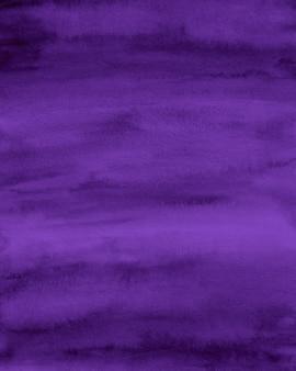 紫の水彩画の背景、抽象的な紫の紙