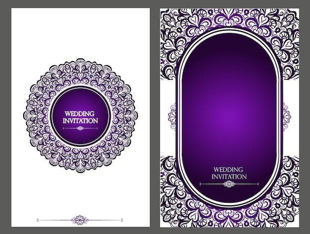 紫のウェディングカード