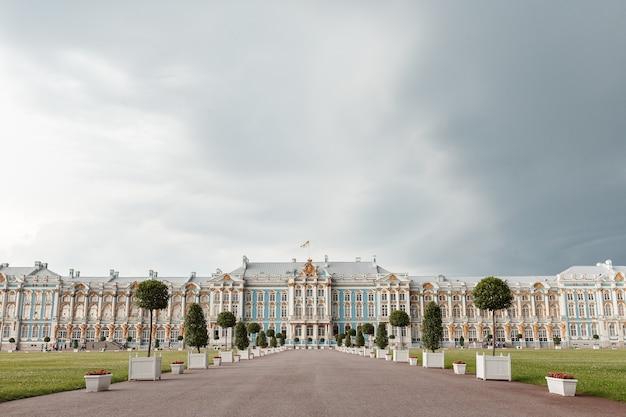 プーシキン宮殿。ロシア、サンクトペテルブルク近郊のプーシキンにあるツァルスコエセロまたはエカテリーナ宮殿