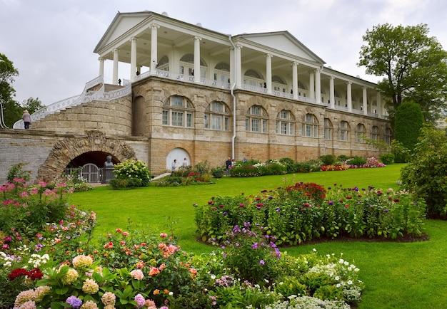 プーシキンサンクトペテルブルクロシア09032020キャメロンギャラリーガーデンパビリオンの庭園
