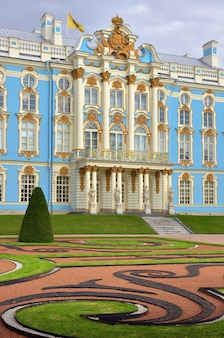 プーシキンサンクトペテルブルクロシア09032020エカテリーナ宮殿の入り口の柱廊玄関のパルテール