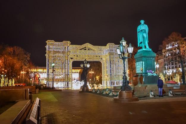 Pushkin square at night, monument to pushkin