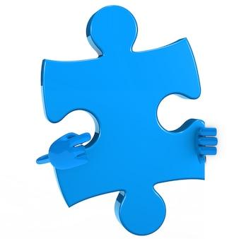 Кусок головоломки играть со своими руками