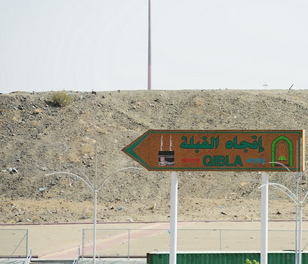 Qibla direction at arafat