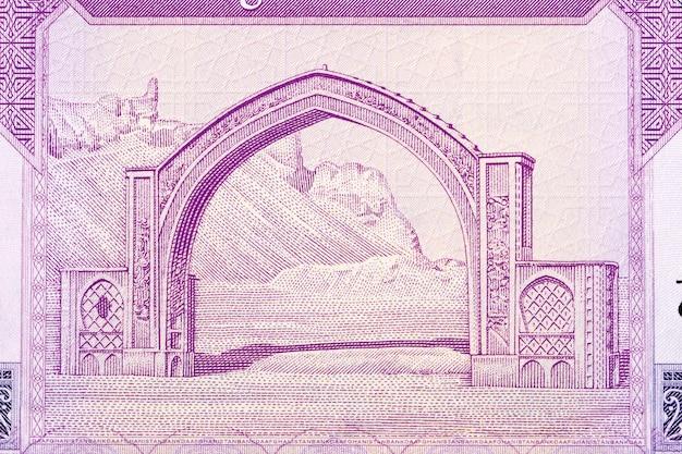 Qilae bost arch from afghani money