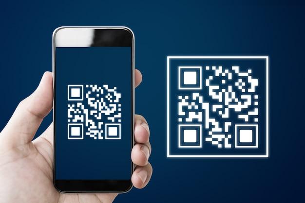 스마트 폰을 사용한 qr 코드 스캔