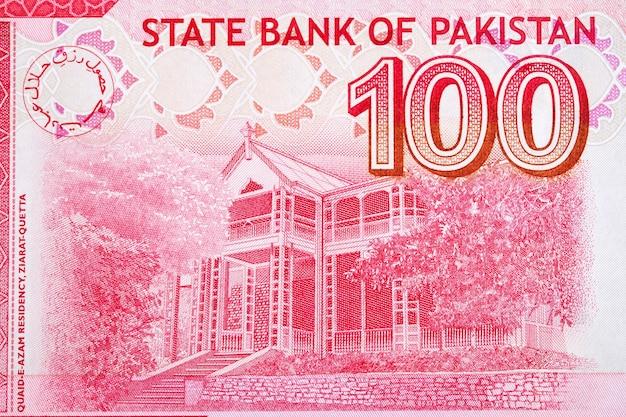 Quaideazam residency in ziarat from pakistani money