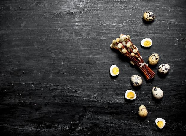 ウズラの卵と柳の枝。