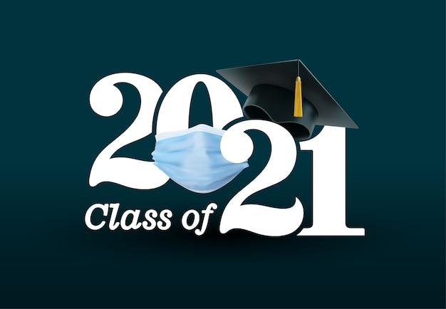 2021年の検疫卒業クラス。チラシ、ポスター、プロムの招待状、グリーティングカード、tシャツの制服のエンブレムのお祝いのコンセプトロゴ。ベクトルイラスト黒の背景で隔離。