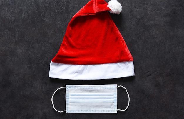 새해에 격리. 폐쇄.