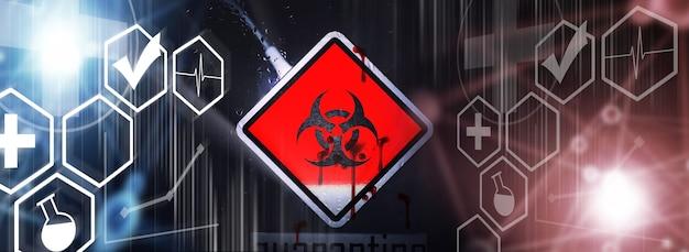 検疫。病院のアイソレーターのガラスドアの検疫警告サイン。特別な研究所でのウイルス患者の隔離。ウイルス。