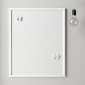 방 벽에있는 인용 부호 인용