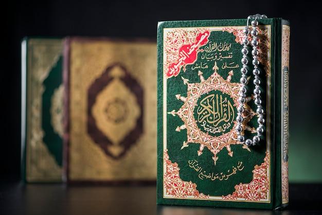 Quran holy books