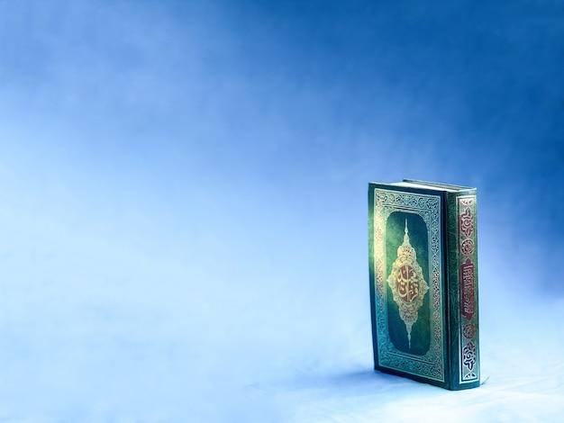 Quran, the islamic holy book