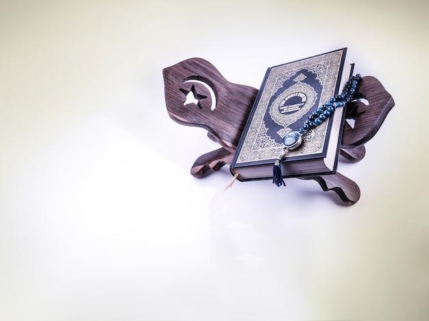Quran or kuran, the islamic holy book