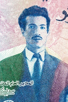 Rabah bitat from algerian money
