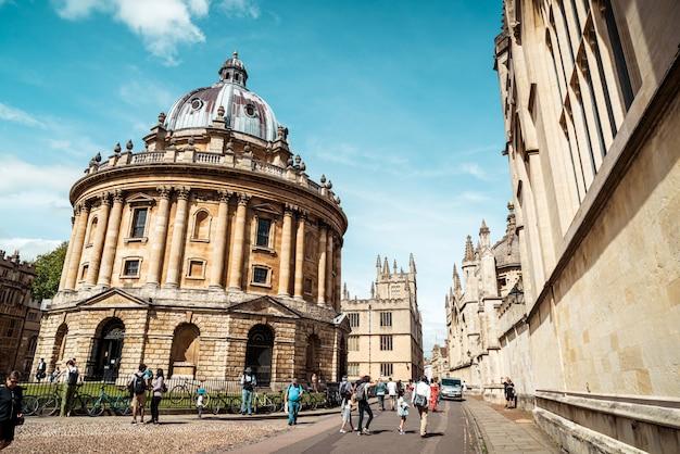 ラドクリフカメラ、ボドリアン図書館、オックスフォード大学、オックスフォード、オックスフォードシャー、イングランド、イギリス