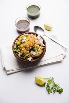 Ragda pattice는 감자 패티로 만든 인기 있는 길거리 음식입니다. 타마린드와 고수 처트니를 곁들인 강판, 그릇 또는 세라믹 접시에 제공