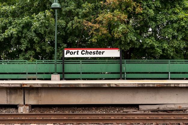 Railway train station long shot