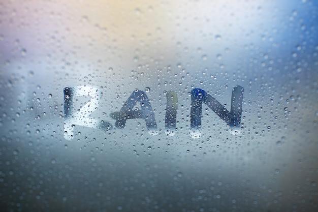 「雨」、強い雨の日、ソフトフォーカス、フィールド構成の浅い深さのフロントガラスを通して見る。